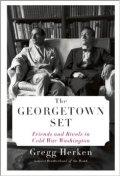 GeorgetownSet