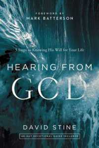 Hearing-from