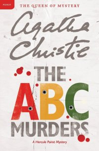 ABCMurders