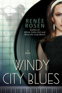 windycityblues